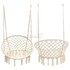 Macrame Hammock Chair Commode Over Toilet Beige Hanging Cotton Rope Swing