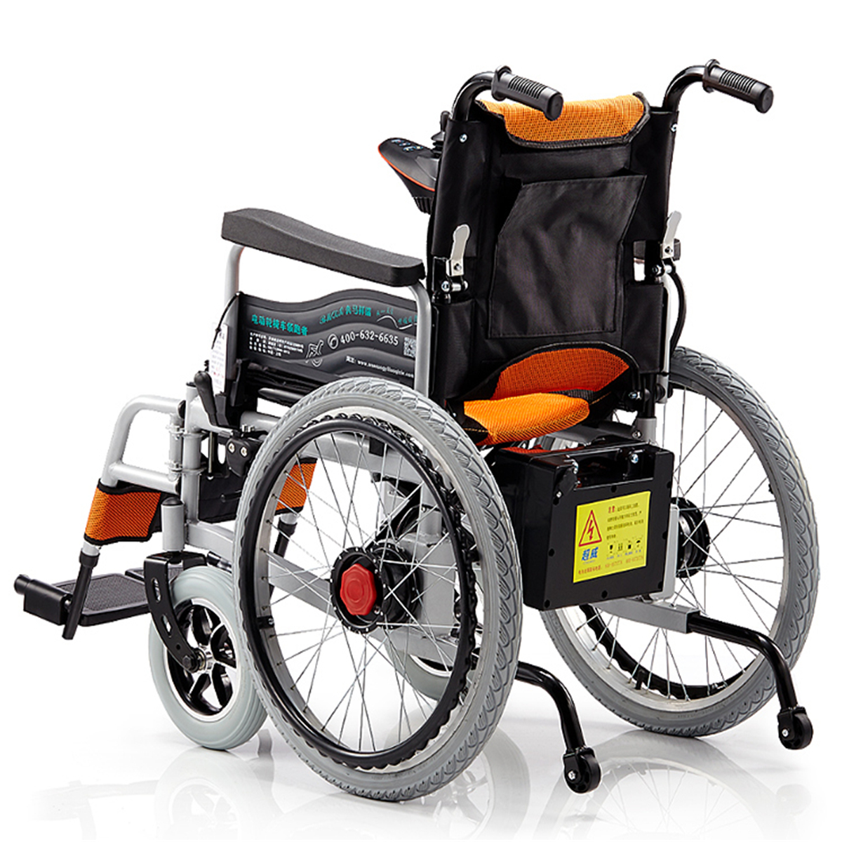 motor chairs elderly under chair floor protector folding electric wheelchairs dual motors disabled