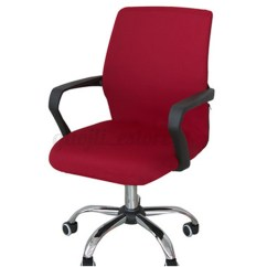 Desk Chair Cover Office Chairs Amazon Swivel Computer Stretch Spandex