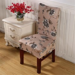 Guineys Dining Chair Covers Chairs For Heavy People 1 4 6 Pcs Washable Stretch Cover Removable