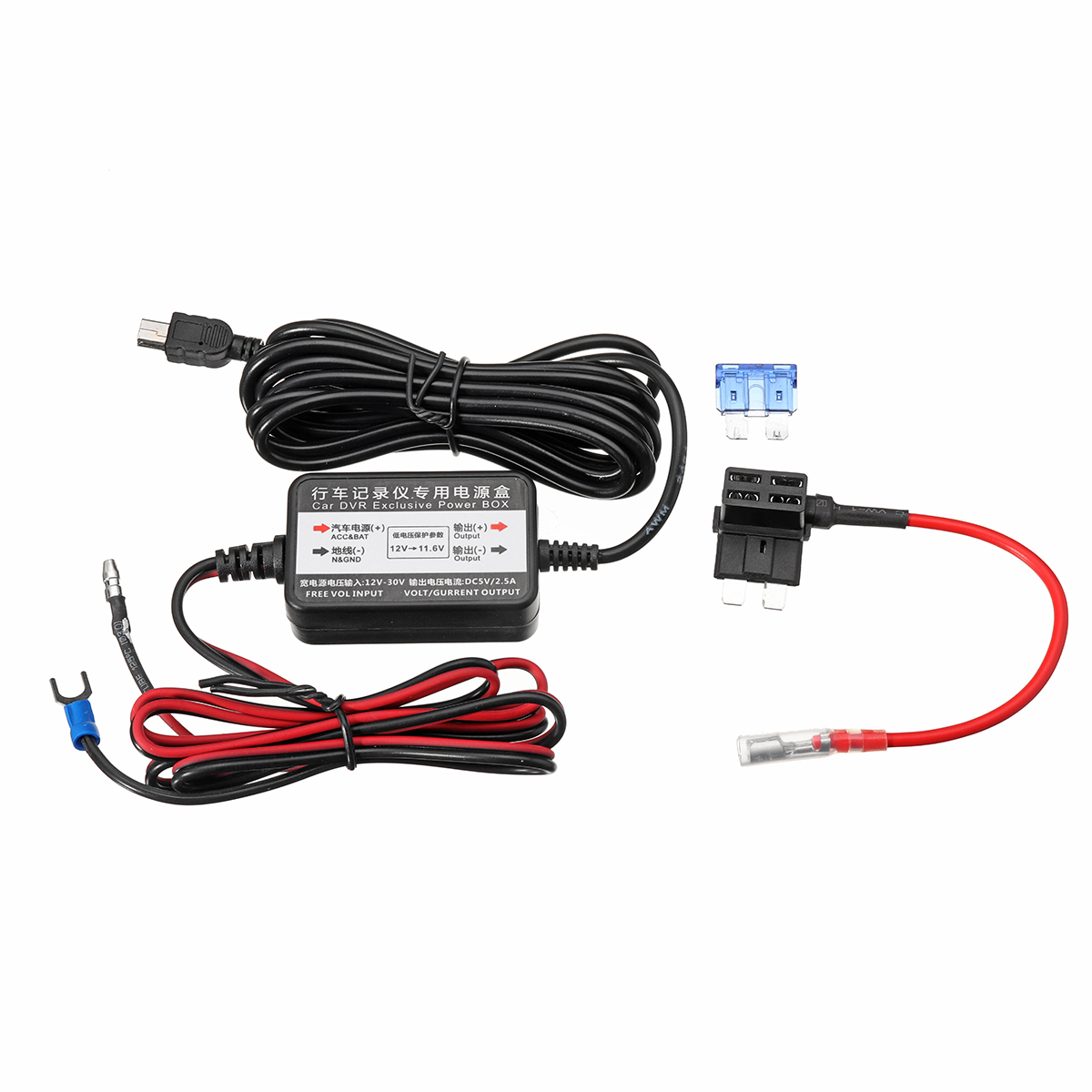 Gps Car Kit