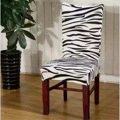 Dining Room Chair Covers Amazon Ikea Task Removable Elastic Stretch Slipcovers Short