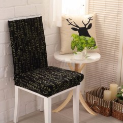 Stretch Dining Chair Covers Uk Outdoor With Storage Washable Soft Stool Seat Cover Room