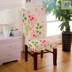 Dining Room Chair Covers Ebay Folding Bulk Removable Elastic Stretch Slipcovers Short