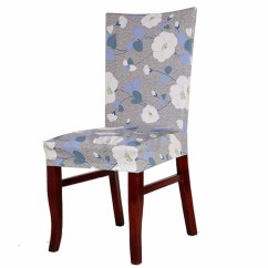 Decorative Chair Covers Desk High Back Stretch Elastic Dining Room Wedding Banquet Cover