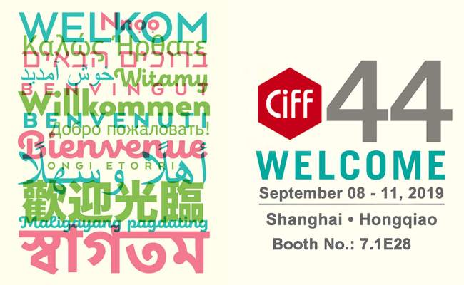 44th China International Furniture Fair Shanghai During