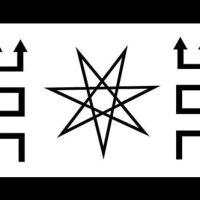 Rituel d'Auto-Initiation Gnostique Diabolique : Aphos