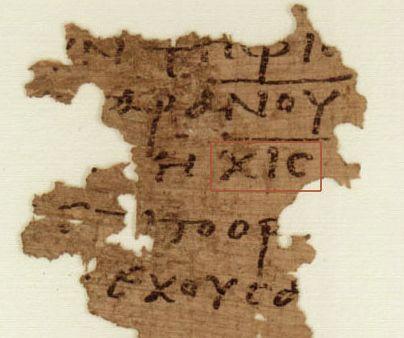 Le petit bout de parchemin incriminé. Image extraite du site Bible & Nombres.