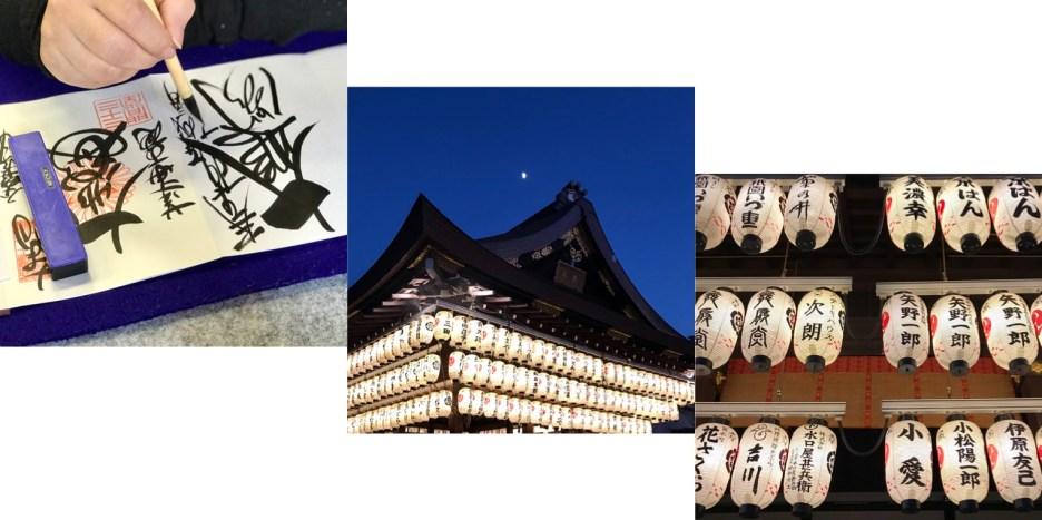 kyoto yasaka