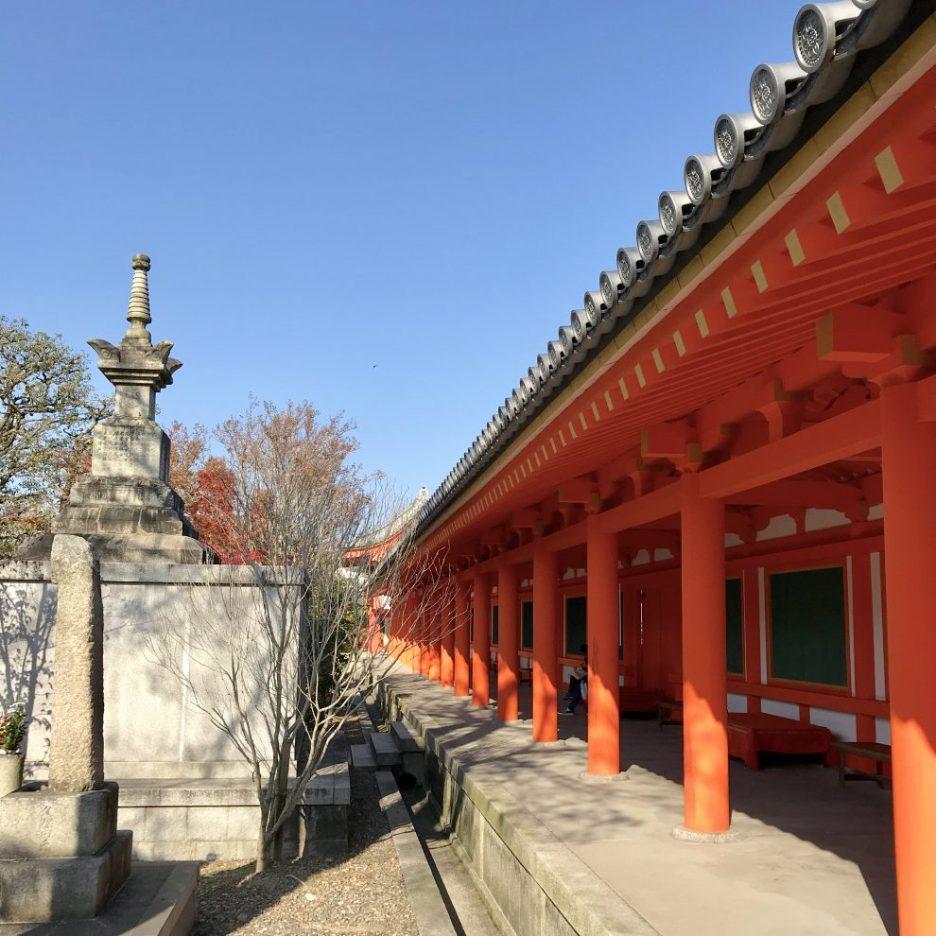kyoto sanjusangen temle