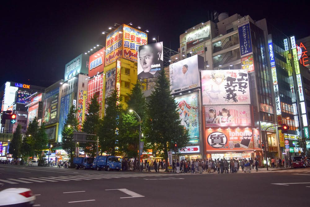 Where to Stay in Tokyo: The best areas and best hotels in Tokyo. Japan