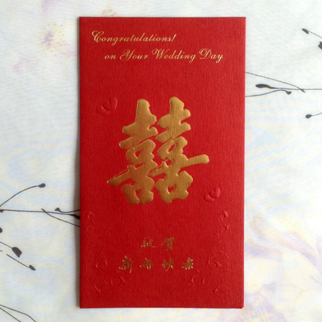 Chinese Wedding Congratulation Cards