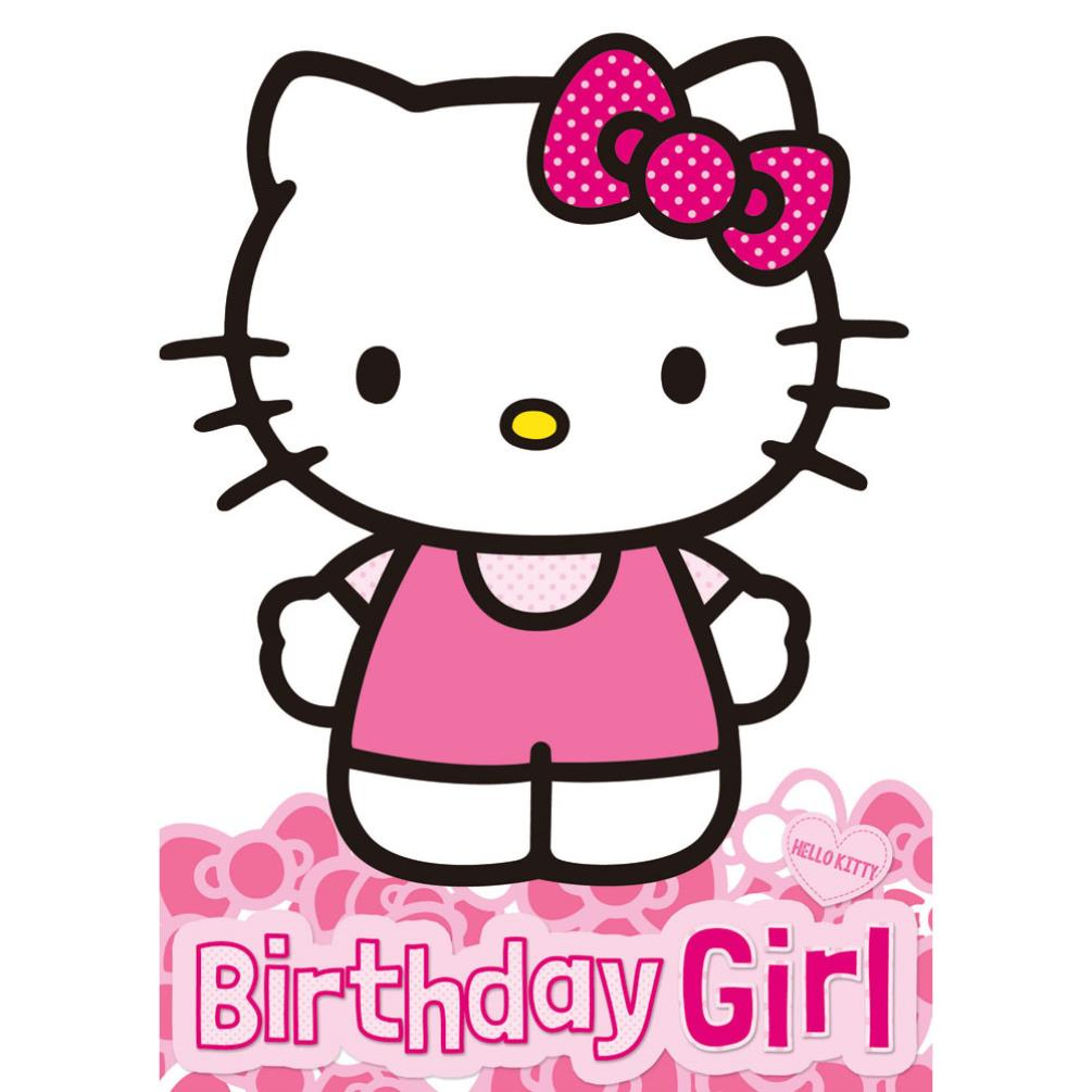 Birthday Girl Hello Kitty Birthday Card 220322 Character Brands