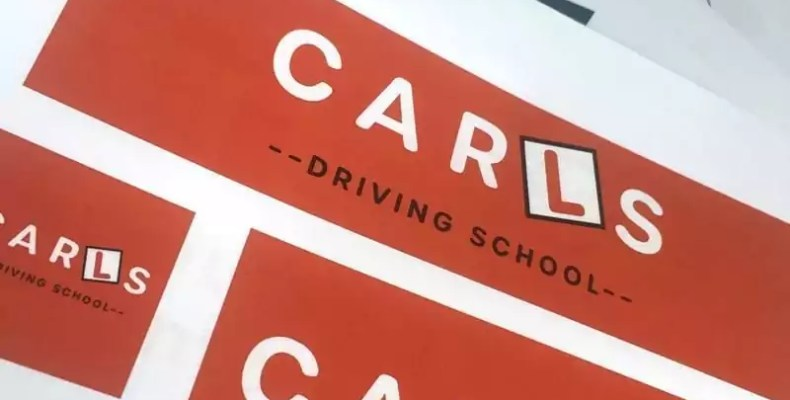 Identity and branding work for Carls Driving School