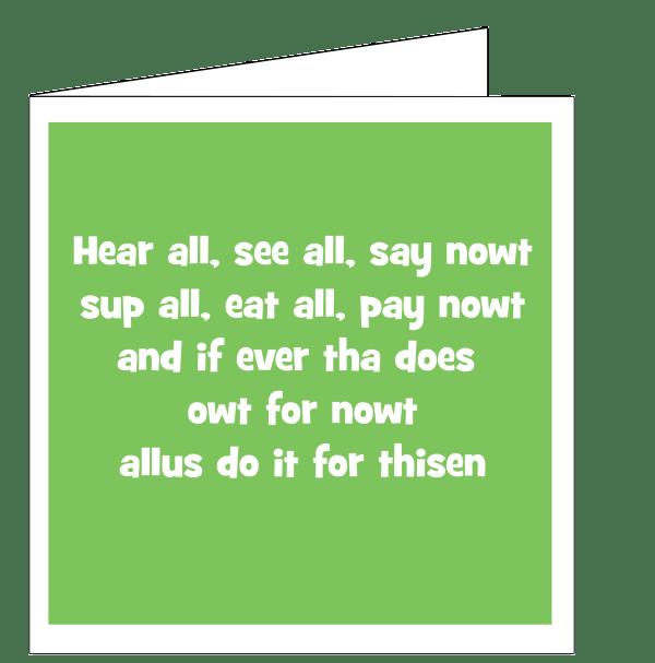 hearallgreencard