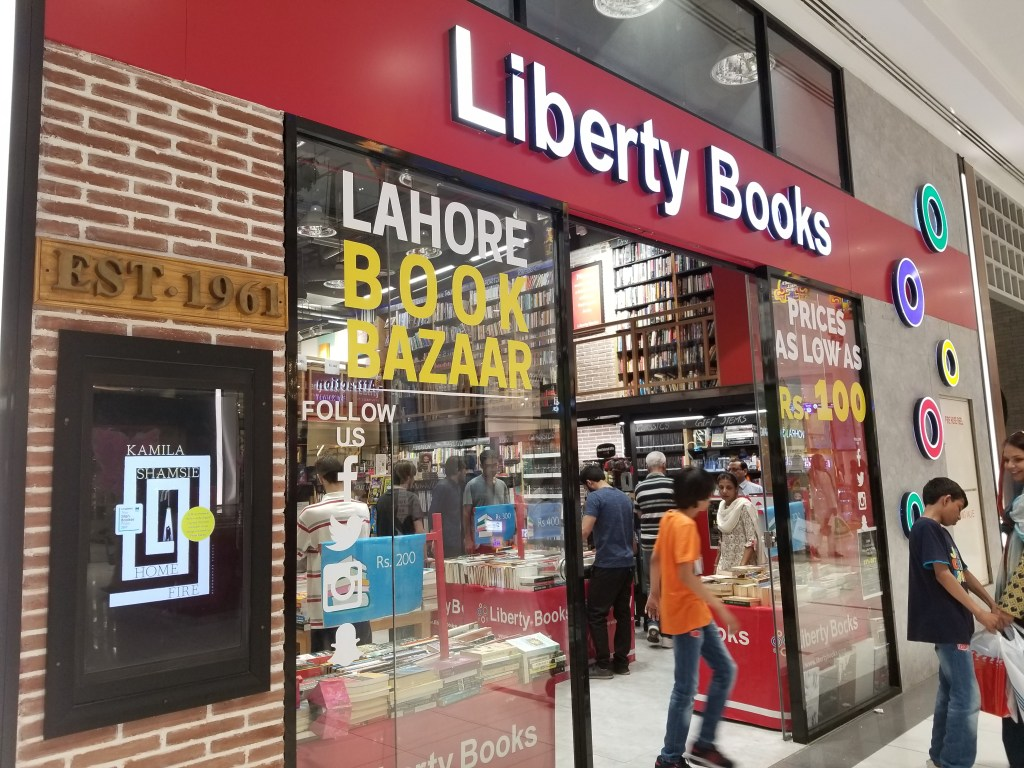 Liberty Books, Packages Mall