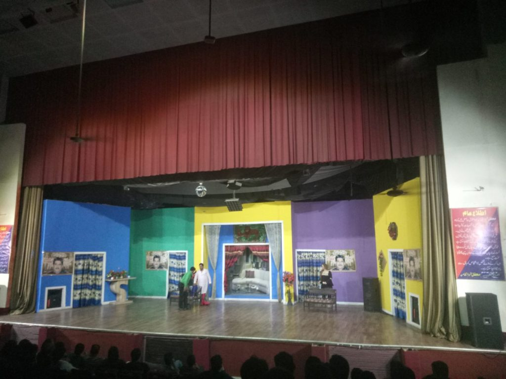 IMG20180729001735 - Mehfil Theatre: Thinly Veiled Impropriety