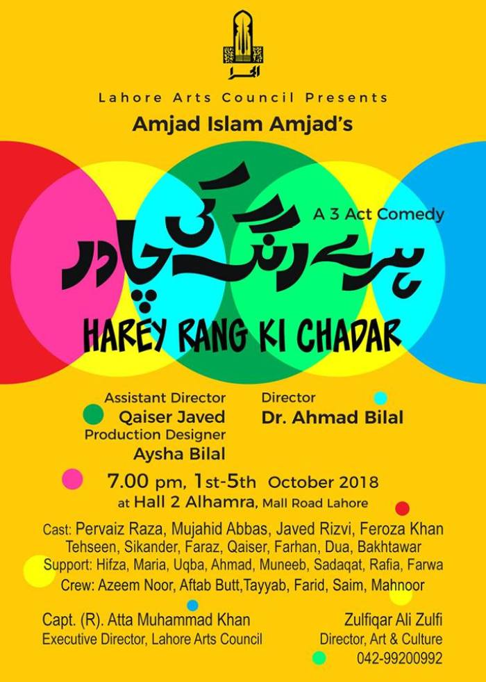 this weekend in Lahore