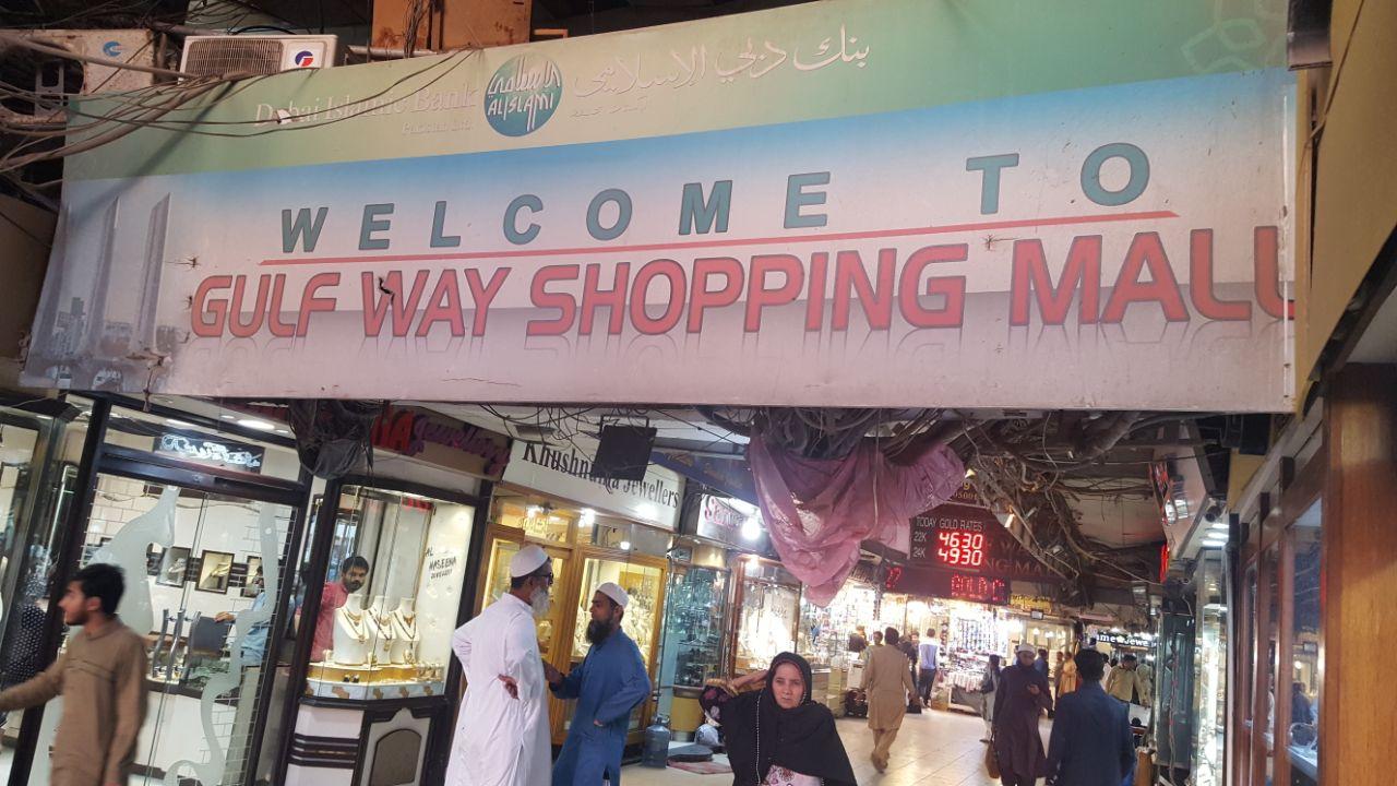 IMG 20180321 WA0009 - Gulf Way Shopping Mall: Bits and Baubles