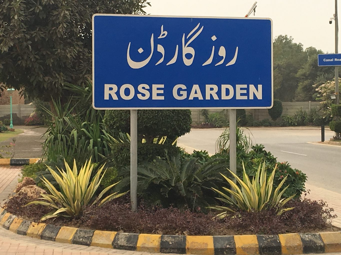 IMG 2624 - Bahria Town Rose Garden: A Sight to Behold