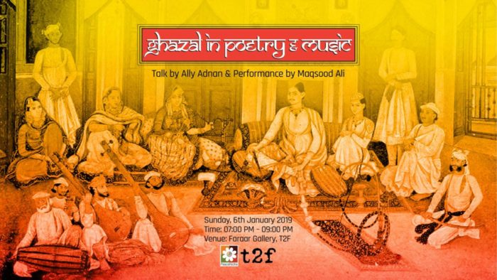 ghazal in poetry and music