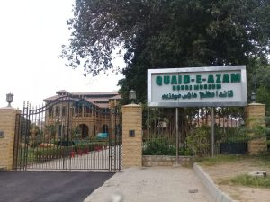 20180731 102146 - Flagstaff House: Quaid-e-Azam Museum