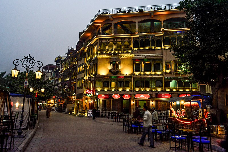 Gawalmandi Food Street