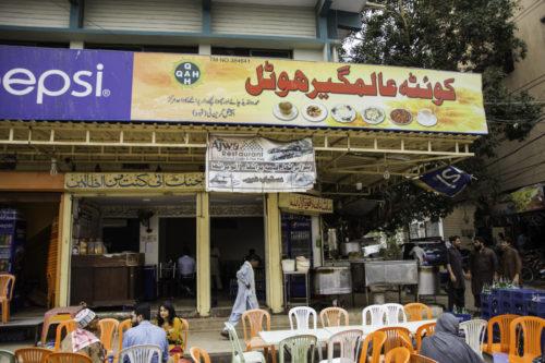 DSC 4053 e1552291584860 - Quetta Alamgir Hotel: Quintessentially Karachi