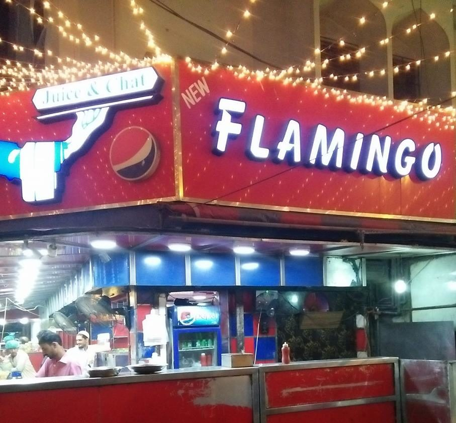 fc2 e1552211768982 - Flamingo Chaat: An Everlasting Love