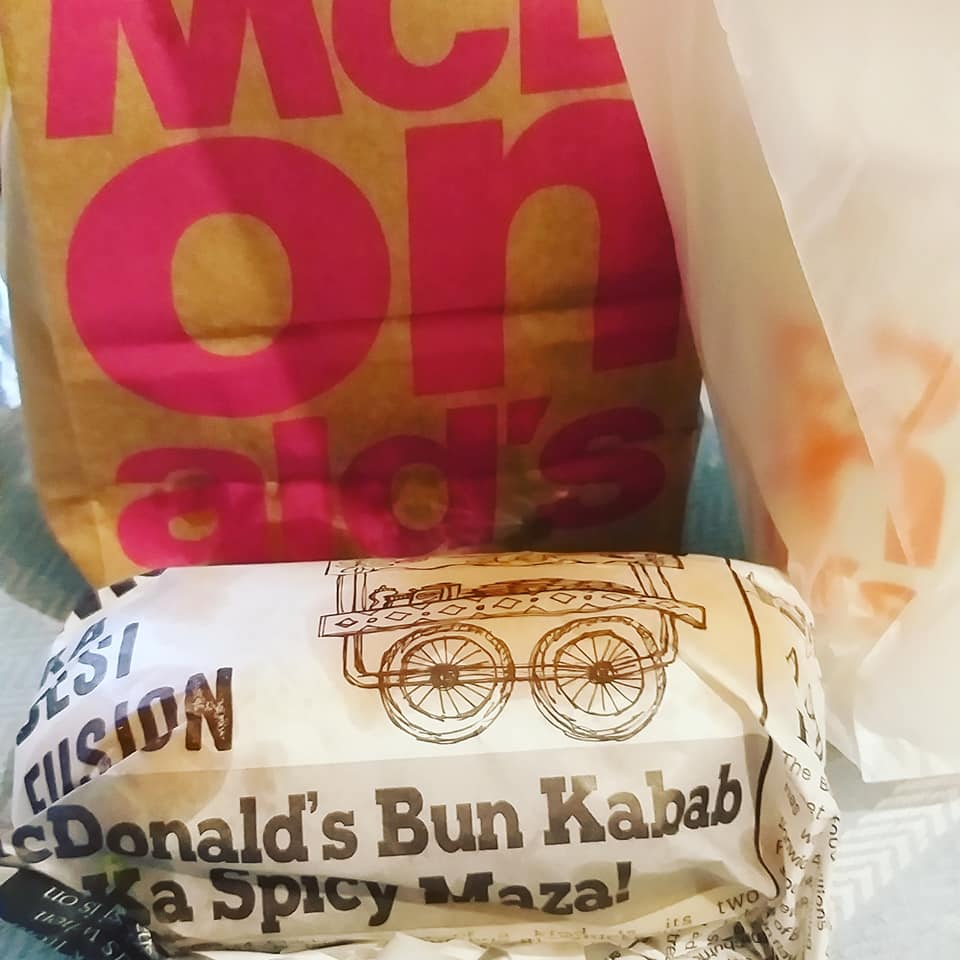 McDonald's Anday Wala Burger