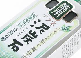 薬用アクネ泥炭石石鹸(ペリカン石鹸)の販売