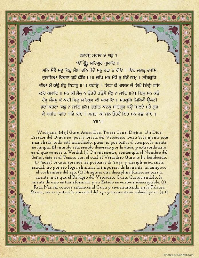 Hukamnama printed in spanish from SikhNet's Daily hukam / Shabad printer