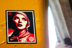 Shepard Fairey - Rise Above | De-Classifying ingredients | Celebrity