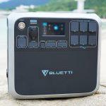 Bluetti AC200P 2000Wh - 2000W Portable Power Station