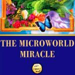 The Micro World Miracles