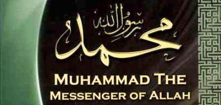 Copy of Muhammad PBUH The Messenger of Allah