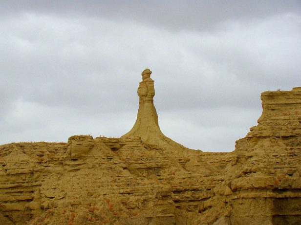 Princess of Hope Makran Balochistan Pakistan