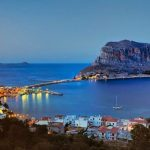 "The Hidden Rocky Island ""Monemvasia"""