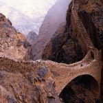Shahareh Bridge, A Yemeni Architectural Masterpiece