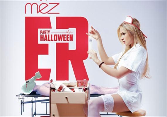 Emergency Room Theme Halloween Party  Mez