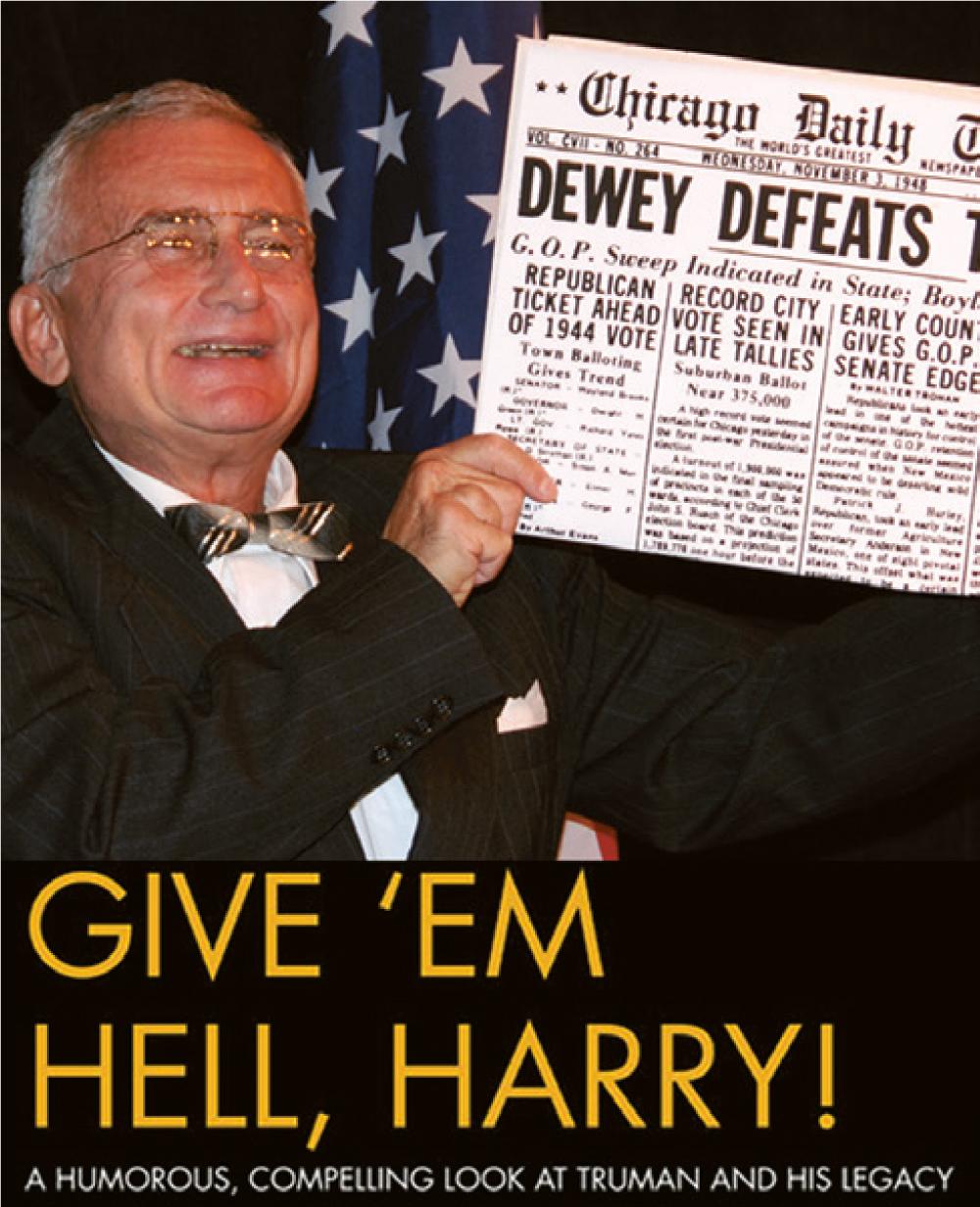 Give `Em Hell, Harry 2018