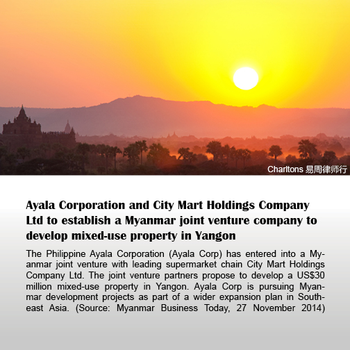 Ayala Corporation and City Mart Holdings Company Ltd to establish a Myanmar joint venture company to develop mixed-use property in Yangon