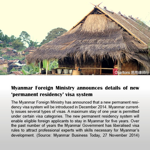 Myanmar Foreign Ministry announces details of new 'permanent residency' visa system