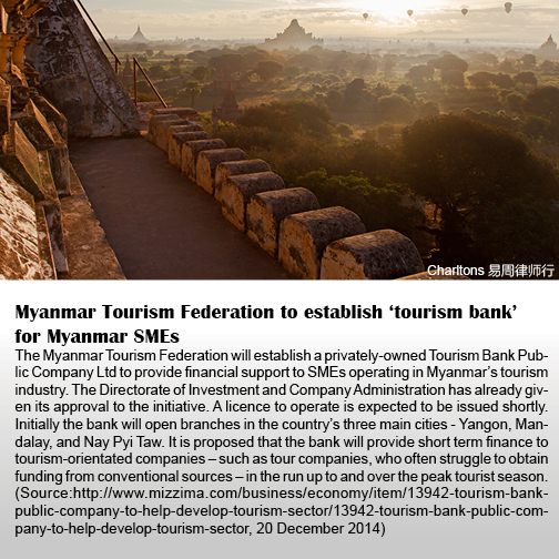 Myanmar Tourism Federation to establish 'tourism bank' for Myanmar SMEs