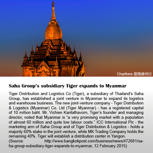Saha Group's subsidiary Tiger expands to Myanmar