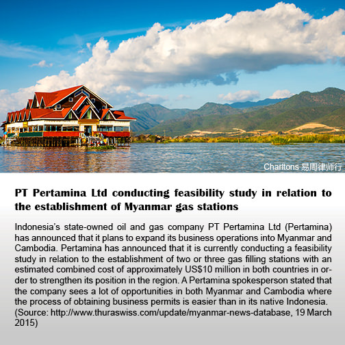PT Pertamina Ltd conducting feasibility study in relation to the establishment of Myanmar gas stations