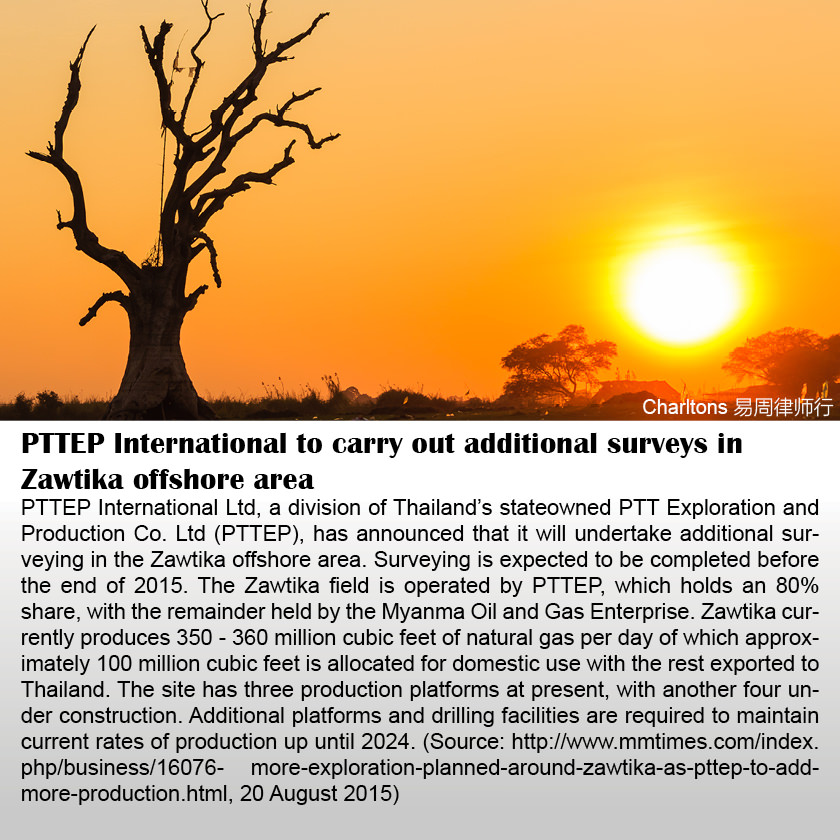 PTTEP International to carry out additional surveys in Zawtika offshore area