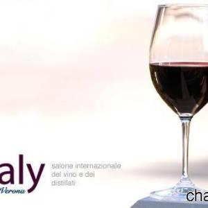 Vinitaly, il logo