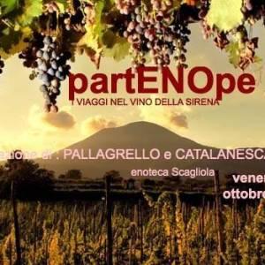 """A Napoli il primo dei """"viaggi nel vino"""" della sirena Partenope@"""