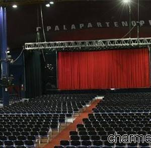 Napoli, il teatro Palapartenope